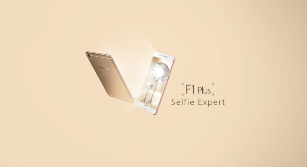 OPPO F1 Plus selfie what phone best for selfie