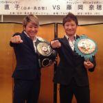 Female Champs Yamaguchi, Fujioka to Collide