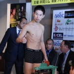 Kasuto Ioka vs Felix Alvarado weigh-in