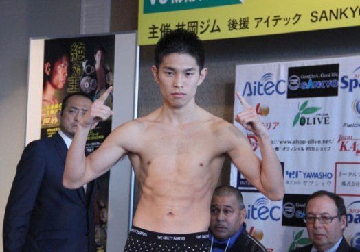 Who is Kazuto Ioka?
