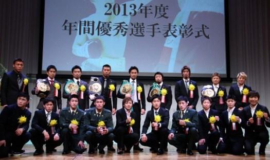 Congratulations Uchiyama, Ioka and Fujioka for their awards in Japan