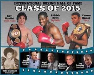Photos: Four WBA Champions Immortalized in Canastota