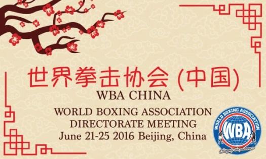 WBA Returns to China