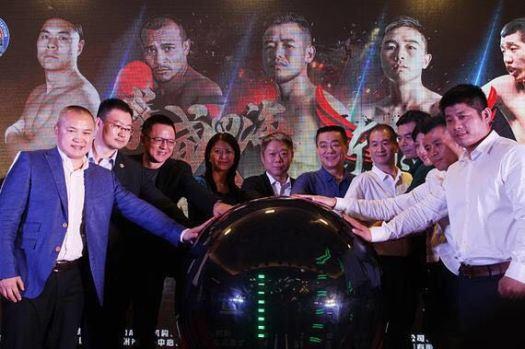 Conferencia de prensa Nehomar Cemeño defienda su cetro supergallo de la Asociación Mundial de Boxeo ante el tailandés Anurak Thisa