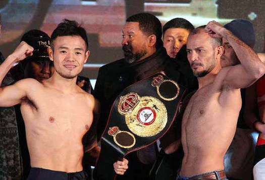 Cermeño and Qiu Make Weight