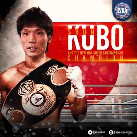 Kubo, new WBA Super Bantamweight Champion