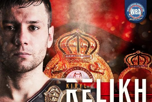 Relikh defeated Barthelemy and conquered the WBA belt