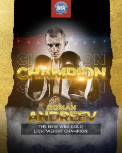 Roman Andreev defeats Fonseca and is the new WBA-Gold Lightweight champion