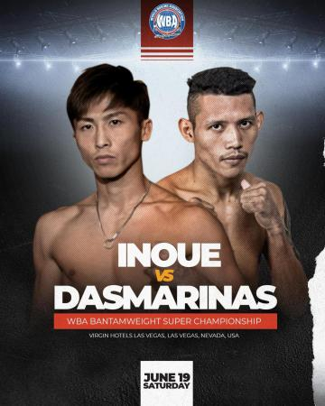 Inoue will defend against Dasmarinas on Saturday
