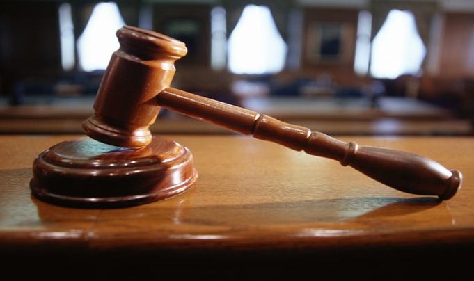 court room_1538081330709.jpg.jpg