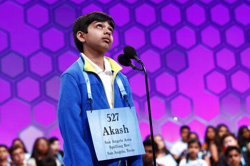 Akash Vukoti