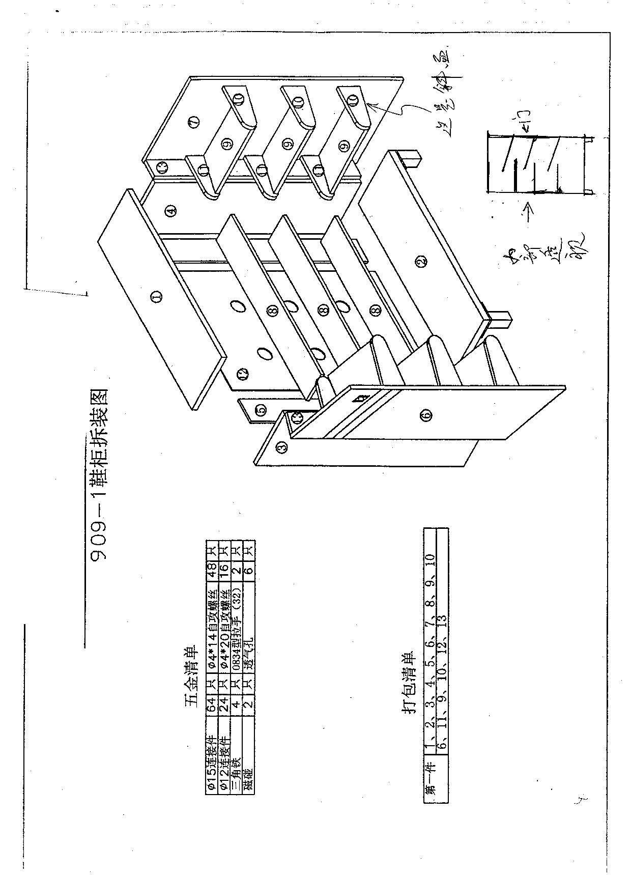 Installation Diagram Office Furniture Melbourne
