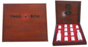 The Ken Sei Kai Academy of Martial Arts Sake Set