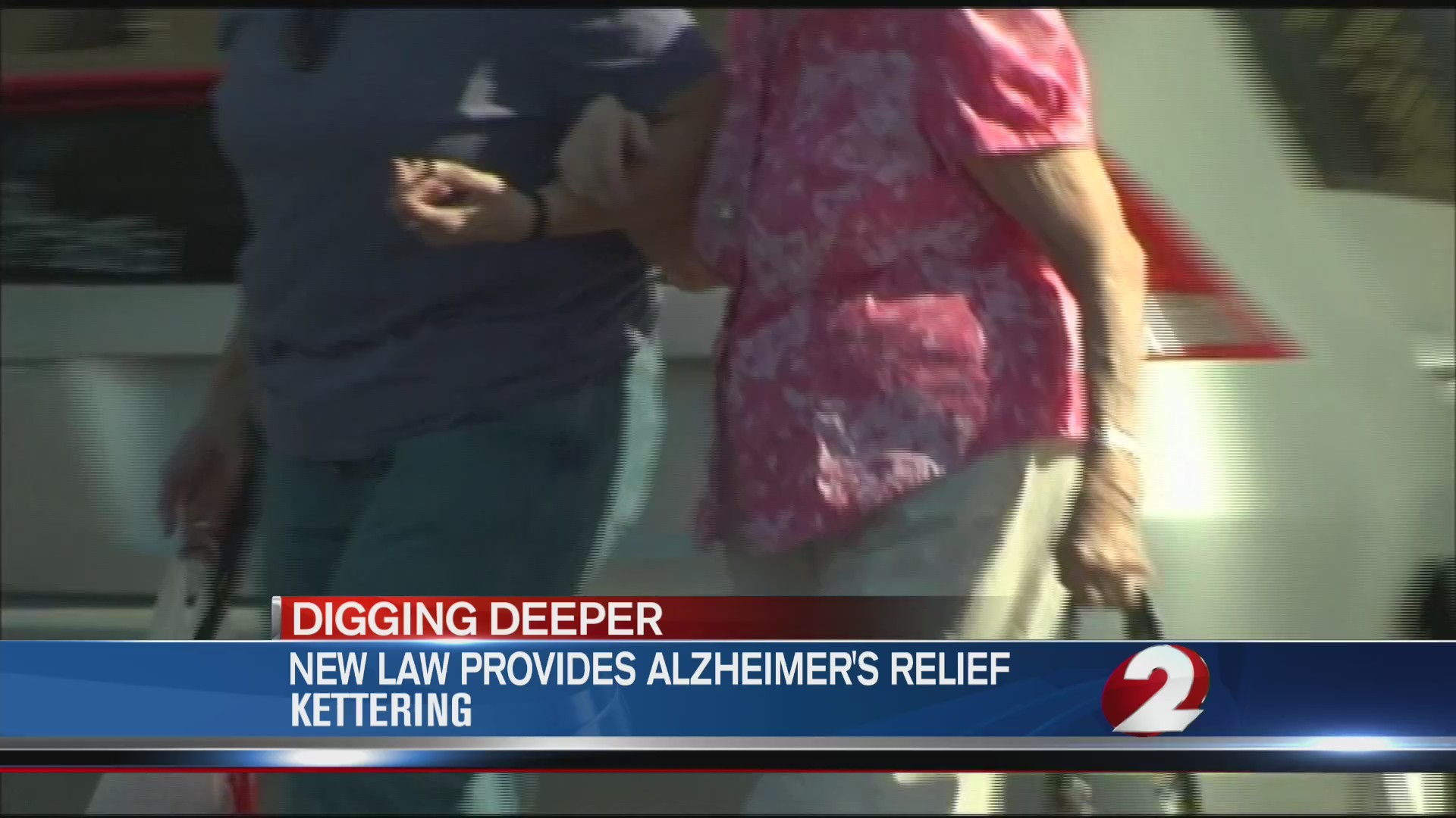 New law provides Alzheimer's relief