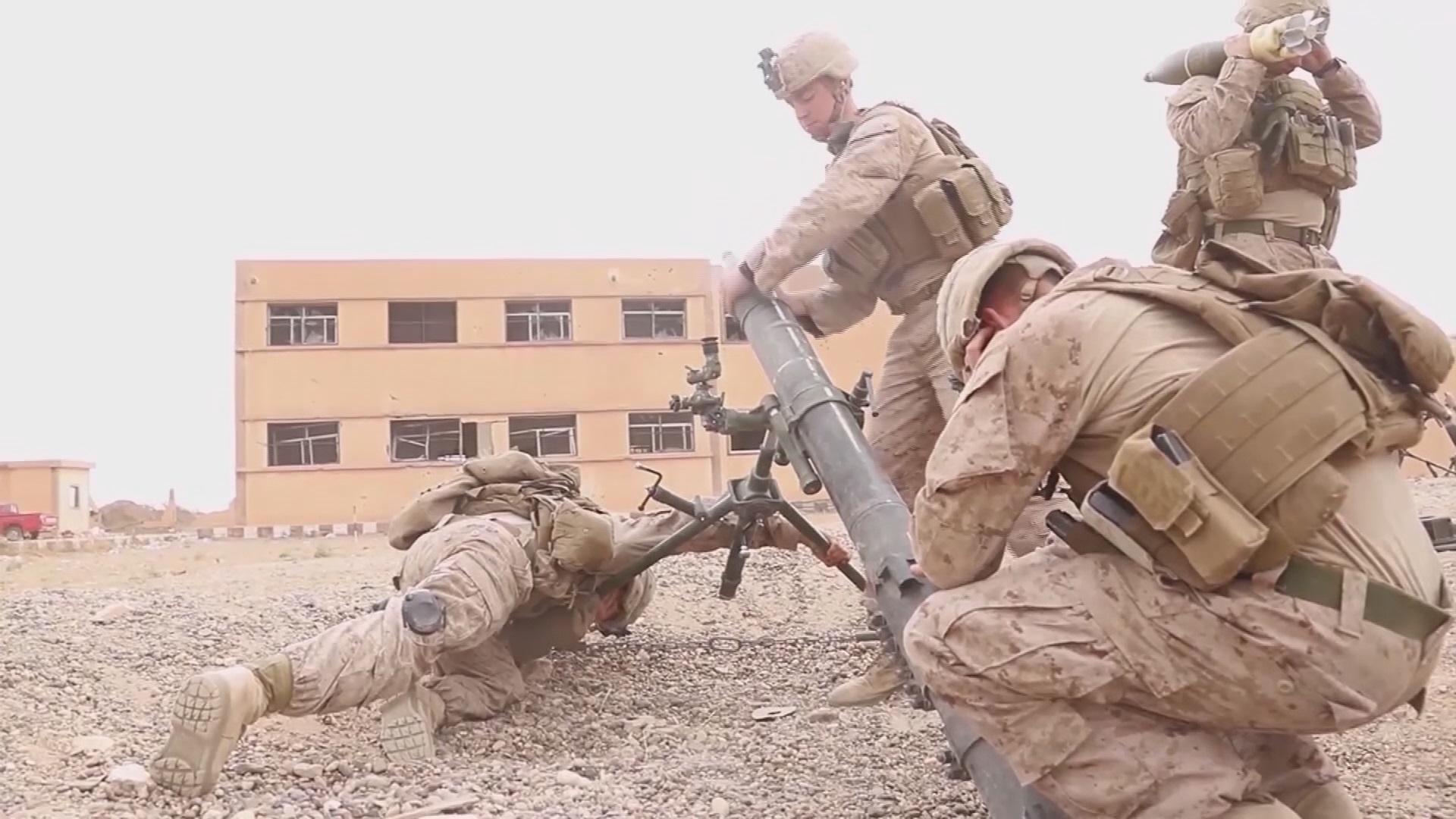 military_1547209006885.jpg