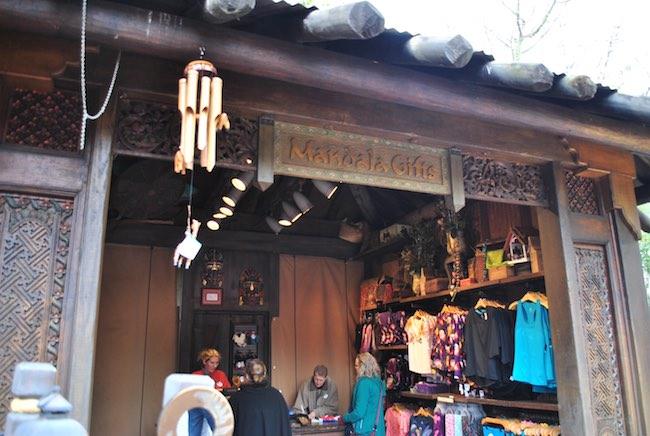 Mandala Gifts Animal Kingdom Asia Shopping WDW Kingdom