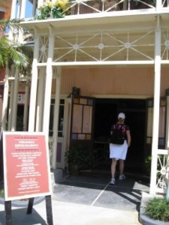 Adventureland Veranda entrance