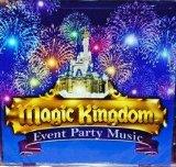 Magic Kingdom Event Party Music