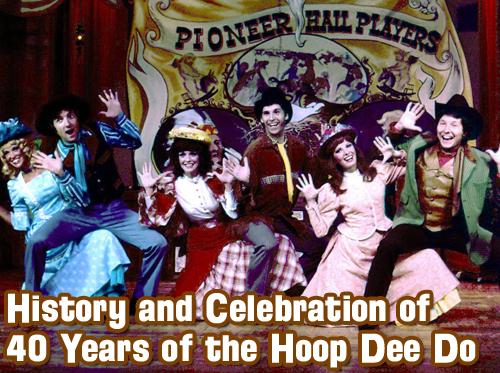 Hoop-Dee-Do-Musical-Revuew-40th-Anniversary-Walt-Disney-World