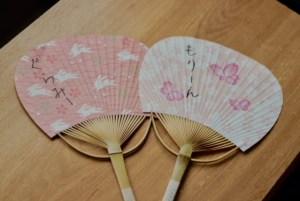 Mitsukoshi paper fans