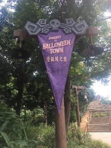 Journey to Halloween Town Banner
