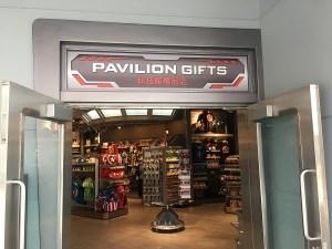 Pavilion Gifts Hong Kong Disneyland