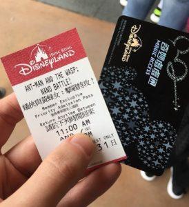 Hong Kong Disneyland Magic Access Pass