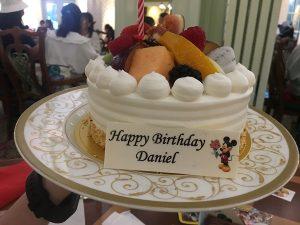 "alt=""Daniel's birthday cake at the Enchanted Garden Restaurant."""