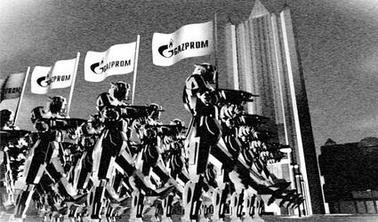 0petitgazprom.jpg