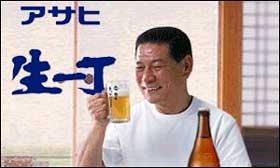 _1763228_asahi300.jpg