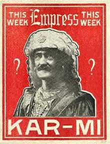 karmwc[1].jpg