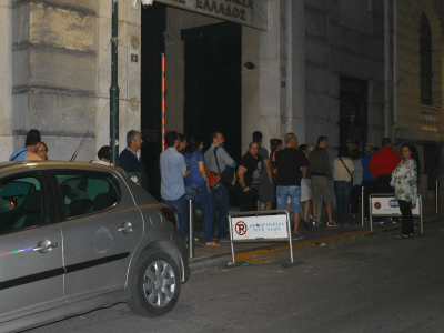 The first person I spoke to queueing for cash in Athens blamed a Rothschild-led Zionist conspiracy for Greece's crisis