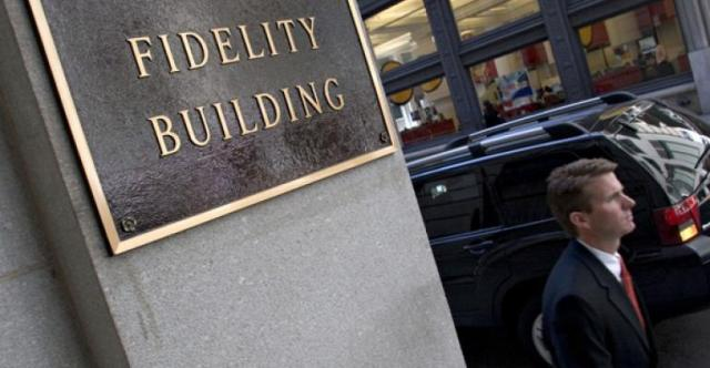 Image result for fidelity to the protocol