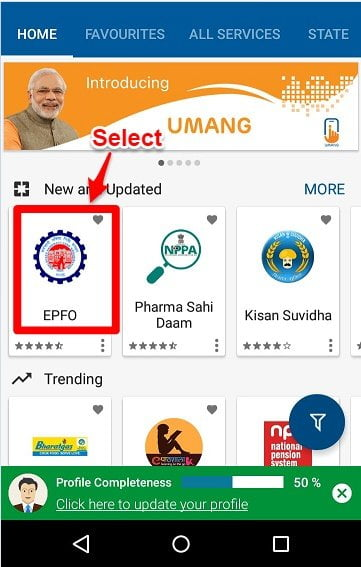 withdraw-EPF-using-Umang-App