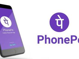 PhonePe Digital ATM