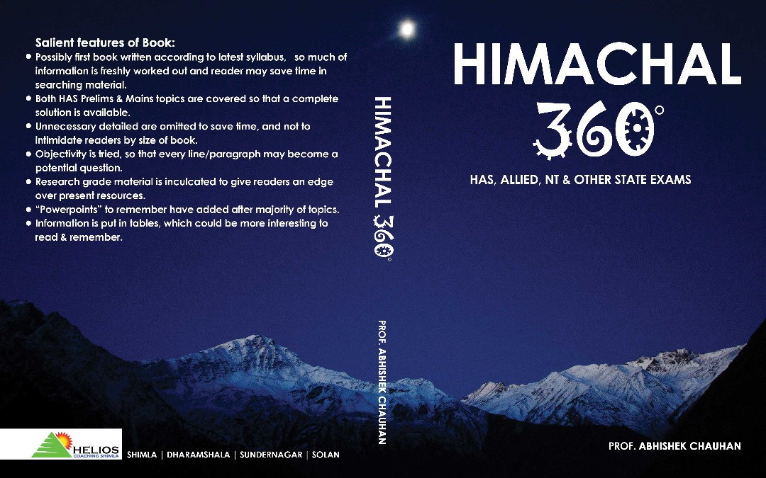 Himachal 360 : A new thorough book on HPGK