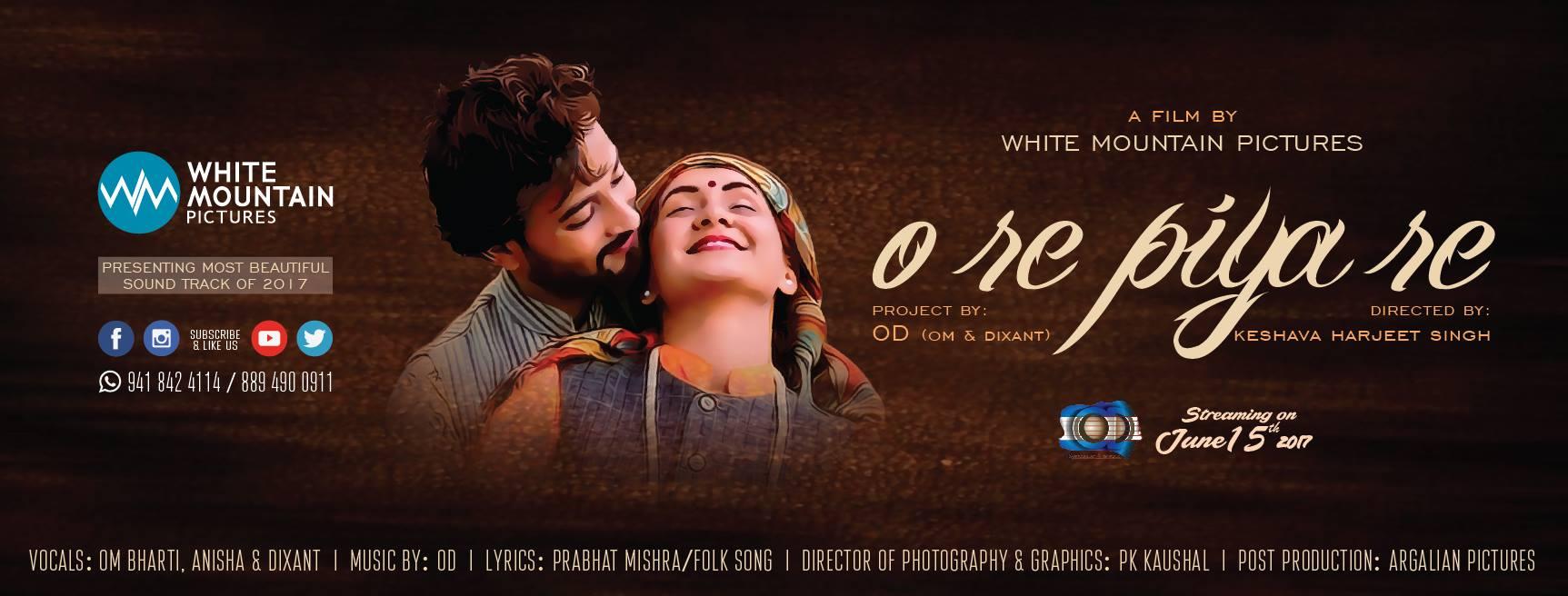 Kunju Chanchalo O re piya re White Mountain Films