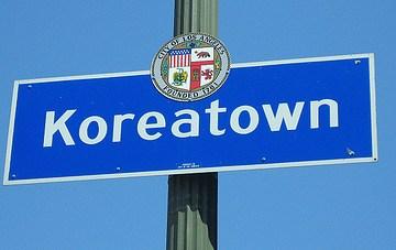 Koreatown Sign - Wikipedia