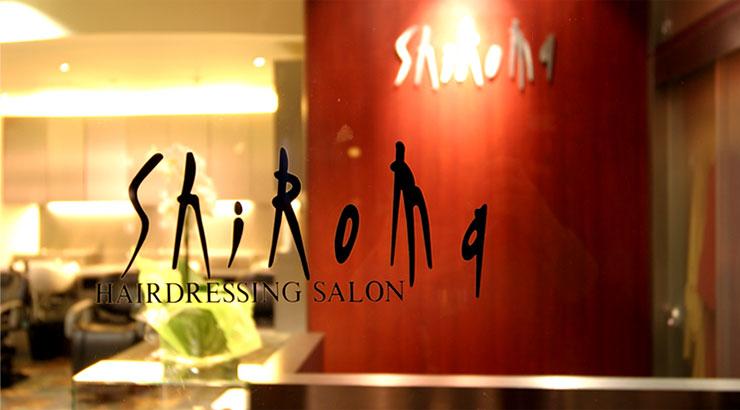 Shiroma Hairdressing Salon 7 Exchange Arcade Broadgate