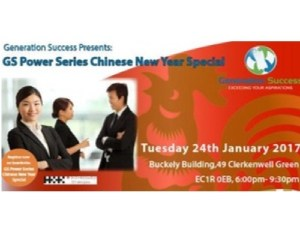 GS Power Series: Chinese New Year Special