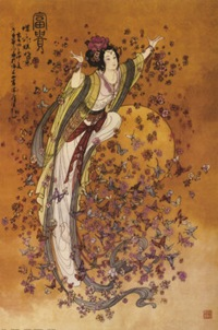 1500-1071~Goddess-of-Wealth-Posters