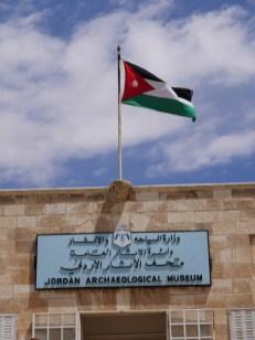 Amman museum citadel archeologisch