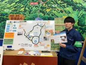 Asahidake-ropeway uitleg