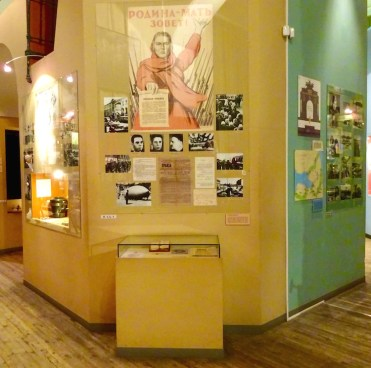 Museum in Sint Petersburg