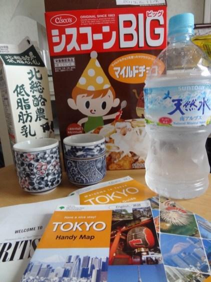 Reisgidsen Tokyo