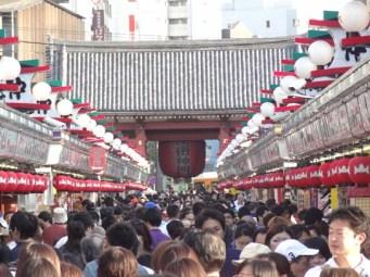 Senso Ji Japan