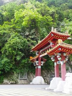 Taroko Gorge Arch Entree