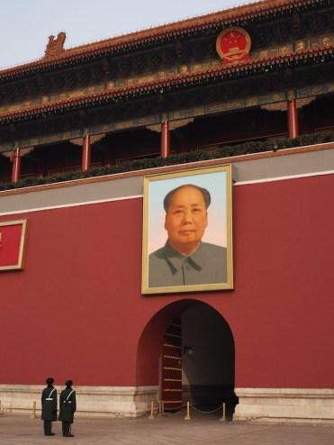 Verboden stad ingang beijing china