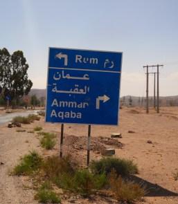 Wadi rum akaba verkeersbord