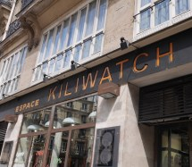 vintage shop parijs kiliwatch tweedehands